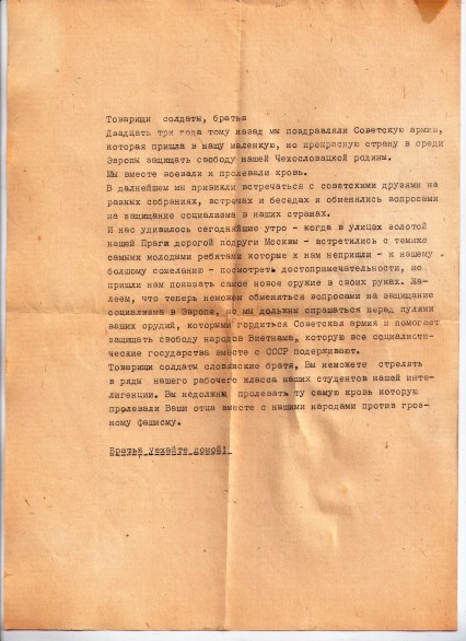 brief 2 soldaten b